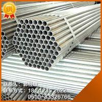 邵阳减价销售热镀锌钢管 连体大棚钢管 不同规格镀锌钢管批发
