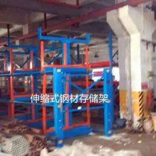 江西钢板存放架 存放天车操作 抽屉式板材货架 高承重货架