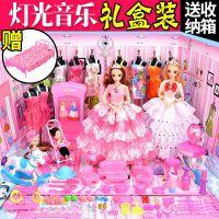 一件代发会说话的换装洋娃娃套装女孩公主大礼盒别墅城堡儿童过家