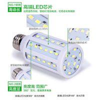 led灯泡节能灯E27球泡E14螺口螺旋5w超亮家用玉米灯LED灯泡3w光源