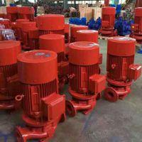 XBD3.4/15-L消防泵,XBD3.6/15-L消火栓泵/喷淋泵/管道增压水泵