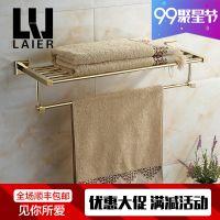一件代发LYLE莱尔卫浴 欧式皓金色铜简约双层浴巾架 浴室置物毛巾