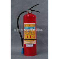 永安牌手提式ABC干粉灭火器1、2、3、4,5,8kg(公斤) 灭火器材