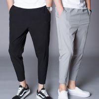 九分裤男宽松速干休闲裤薄夏季8八分裤韩版潮流9分男士冰丝萝卜裤