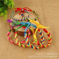 端午节创意手工制作可调节五彩绳 节日饰品学生成人款手链手绳