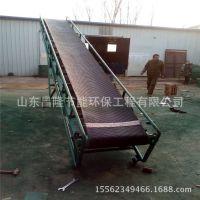 专业供应先进的生产流水线输送机 平行爬坡皮带输送机设计研发