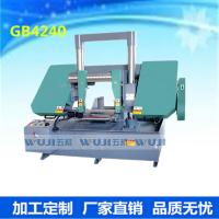 五机厂家热卖gb4240金属带锯床