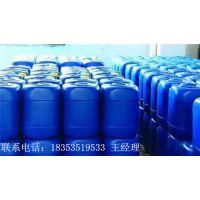 恒诺SAMNOX4012高抗磨切削油 高效能不锈钢加工油
