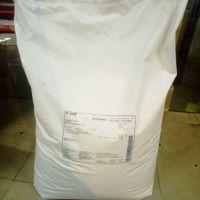 德国BASF抗氧化剂1010(原包)受阻酚类合成橡胶耐黄变副抗氧化剂168