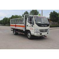 奥铃4.15米SCS5080TQPBJ型3.7L气瓶运输车厂家特价直销