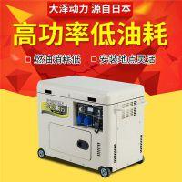双电压8kw静音柴油发电机组