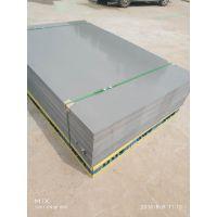 环保塑料板材绝缘阻燃抗老化PVC硬板