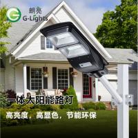 20W40W60W新农村路灯生产厂家一体化太阳能路灯 工程路灯
