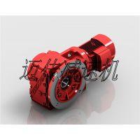 斜齿轮锥齿轮减速机|K系列斜齿减速机|迈传锥齿减速机定制