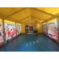 豪斯红白喜事充气帐篷,一条龙流动餐厅,农村婚庆客棚,野外训练营气棚,大型事宴充气大棚