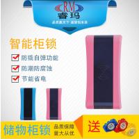 更衣柜锁WES-B3502塑料小蛮腰款(100*49mm)