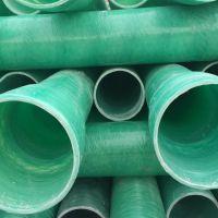 专业生产玻璃钢管 玻璃钢管厂家 玻璃钢管价格优惠