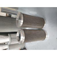 抗燃油油动机滤芯CB13299-001V高压冲洗滤芯