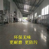 梅州市丰顺厂房混凝土硬化施工——蕉岭水泥地起灰翻新——硬化地坪施工