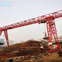 厂家直销20t门式电动葫芦单梁起重机3t 5t 10t龙门吊尺寸