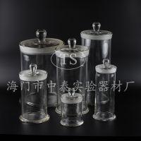 优质玻璃标本瓶 高清透明标本缸 磨砂玻盖 展示瓶 样品瓶 样品瓶