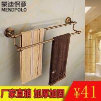 欧式复古太空铝仿古拉丝古铜色浴室挂件毛巾杆毛巾双杆毛巾架