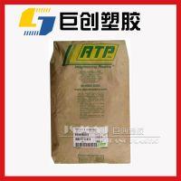 聚亚苯基砜树脂 高透明PPSU 1400 R-5000 美国RTP 型材用ppsu树脂