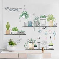 清新盆栽客厅沙发背景墙贴纸创意餐厅植物装饰品玄关艺术卧室贴画