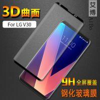 LGV30丝印全屏覆盖钢化膜LG v30曲面热弯3D钢化玻璃膜 手机保护膜