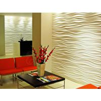 专业供应定制家居板背景墙形象墙装饰板