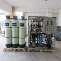 华兰达供应超纯水设备上门安装 工业产品清洗及化工配料用水