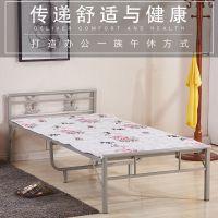 升级加固加粗铁床环保折叠床单人床午休床陪护床户外行军床宿舍床