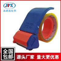 厂家供应手工封口 封箱打包器 胶带切割器 自动电商专用胶子机器