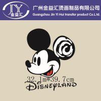 卡通动漫米奇老鼠热转印图案烫画 广州烫画厂家供应柯式韩国烫画