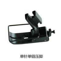 工业缝纫机3800链式单针压脚 3800单针单链压脚 链式单针压脚