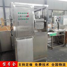 贵州不锈钢自动豆腐干机,小型自动泼脑豆腐干机设备多少钱