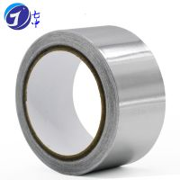 铝箔胶带 耐高温导电自粘加厚风管阻燃抗老化