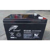 瑞达蓄电池RA12-38 瑞达12V38AH蓄电池 免维护电瓶 UPS电源蓄电池包邮