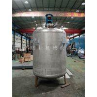 邦德仕供应浙江不饱和树脂反应釜 广东不饱和树脂搅拌设备