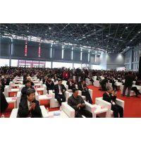 SUPER WINE 2019第二十届上海国际葡萄酒及烈酒展览会