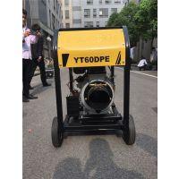 进口6寸移动式柴油抽水泵YT60DPE