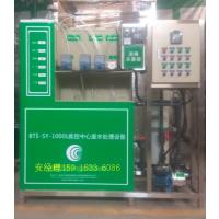 化工学院实验室废水处理设备小型实验室污水处理设备500L