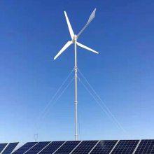 三叶 专业厂家生产风力发电机2KW 水平轴风机直销 江苏晟成