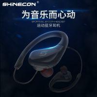 SHINECON新款 J11运动蓝牙耳机 CSR8635耳挂式 现货批发定制 跨境电商爆款