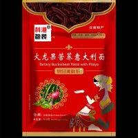 昆明食品包装袋设计图 优选昆明科港包装