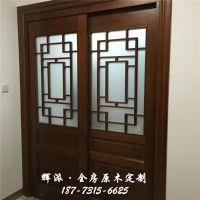 长沙现代中式全原木黑胡桃木沙发、红胡桃木家具客厅沙发123组合