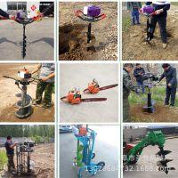 大棚修复埋柱子挖坑机 汽油手提打眼挖坑机 省油农用打坑机