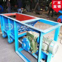 湖南永州震动专用碎石槽式给料机,矿山喂料设备,均匀加料机,电磁电动给料机