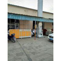 光催化处理有机废气 光催化废气处理设备 