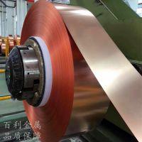 国标T2紫铜带 耐腐蚀 导热电器元件紫铜带